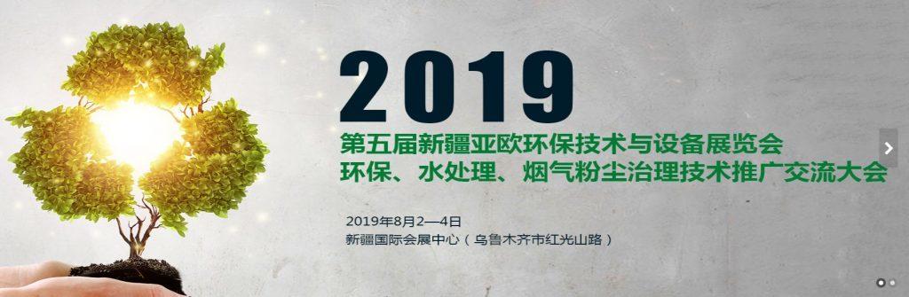 Messe Urumqi 2019